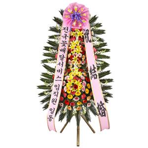 축하3단화환(고급형)