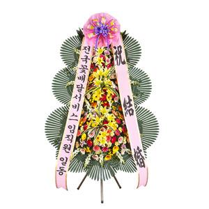 축하3단화환(일반형)