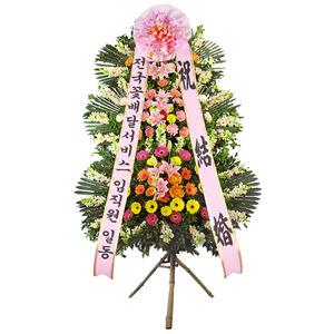 축하3단화환(기본A형)
