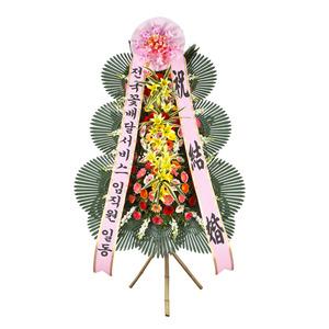 축하3단화환(기본형)