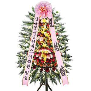 축하3단화환(고급Special)