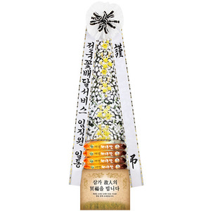 근조쌀화환40K