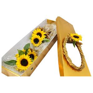 해바라기꽃박스